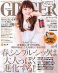201404GINGER