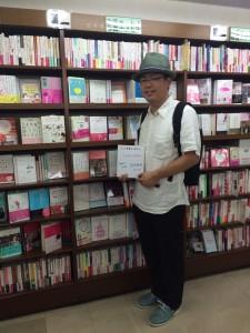ジュンク堂三宮店で、色紙を手に持って。