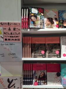 ブックスタジオ大阪店では目線の高さで並べて頂いています。