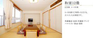 main_room2