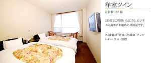 main_room4