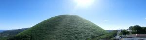 大室山近景