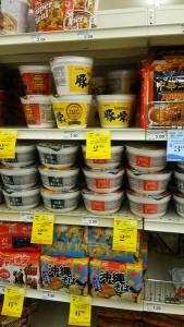 日本語がたくさんのスーパーマーケット