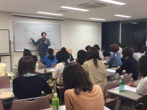 2016.5.10 罪悪感の心理学 梅田_5