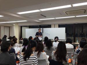 20160526セミナー_罪悪感_7