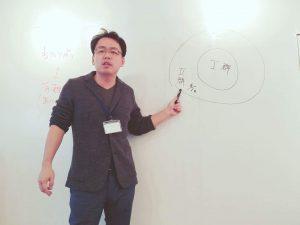 講座中20151128名古屋説明